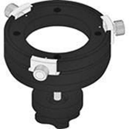Picture of Vinten Adaptor QUICKFIX 150mm ball base